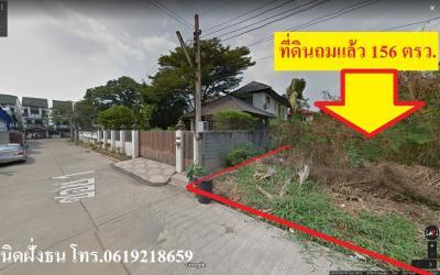 ที่ดิน 0 กรุงเทพมหานคร เขตตลิ่งชัน